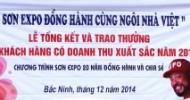 CHƯƠNG TRÌNH KHUYẾN MẠI :20 NĂM ĐỒNG HÀNH CÙNG SƠN EXPO